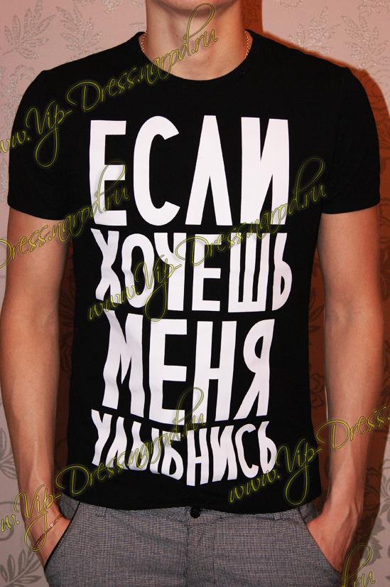 Купить майку или футболку от Дениса Симачева считается признаком.